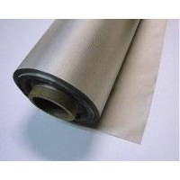 Thick Conductive Fabric(PF)